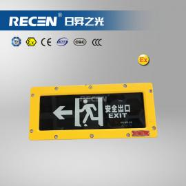 HR/BLZD/I 1LRE4W安全出口防爆�酥�粜吞��D片