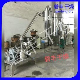 灵芝袍子超细粉碎机 细度可调节 自动下料 生产型无粉尘粉碎机