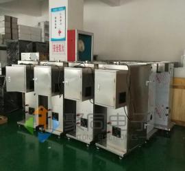 高温喷雾造粒机CY-8000Y离心式喷雾干燥机