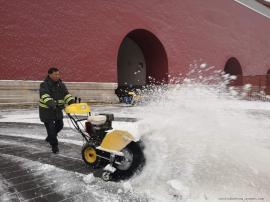 FH富华FH-1110扫雪机、小型扫雪机、广场扫雪机