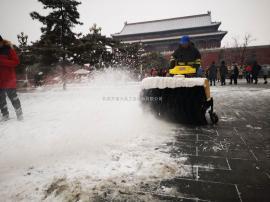 FH富华FH-1110清雪机 小型扫雪机 广场扫雪机 扫雪机