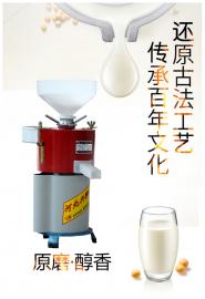 磨浆机自分渣磨浆机商用豆浆机浆渣分离机DM-Z100A纯铜电机昌鸿
