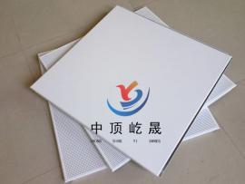 硅酸钙板 吊顶天花板 岩棉降噪板 吸声玻纤板 硅酸钙板垂片