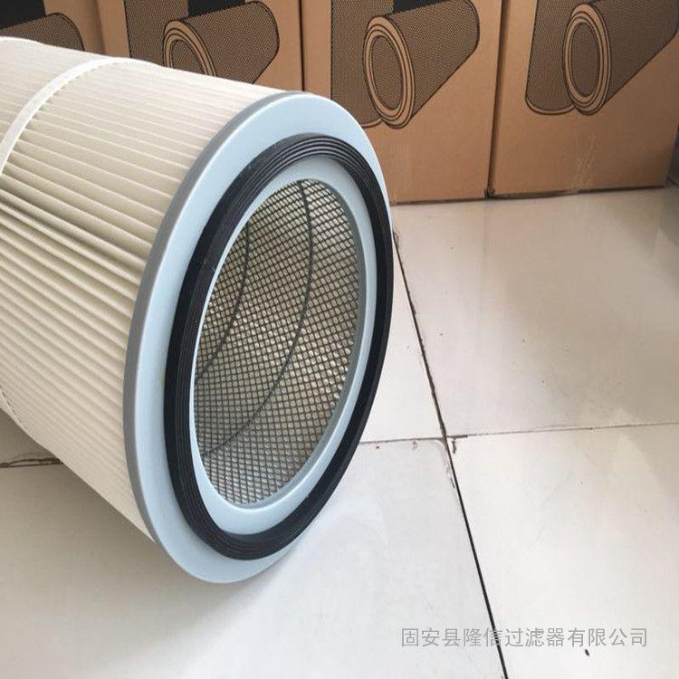 螺杆连接除尘滤筒滤芯325*215*1000