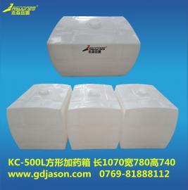 环保自动洗车水箱 500L水箱高压蒸汽洗车机塑料桶