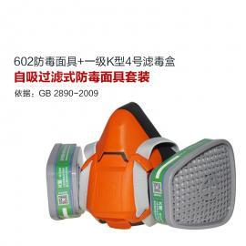 NH3氨气防毒面具套装602半面罩+K型4号滤毒盒