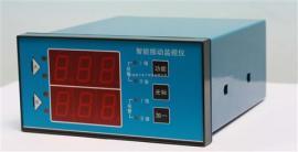 SZX-J210振动监视仪