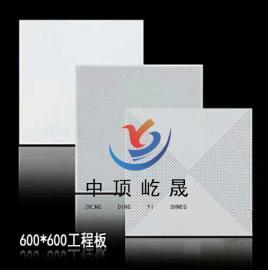 天花板 岩棉降噪板 工业厂房 隔音降噪专用 硅酸钙冲孔吸声板