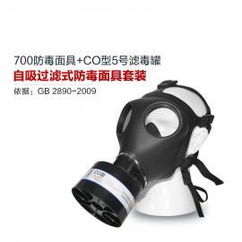 一氧化碳防毒面具700全面罩+HG-ABS/P-CO-2滤毒罐