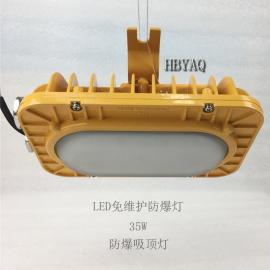 BFC8123加油站专用LED防爆灯