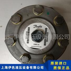 OMR50 151-0410铸铁油品丹佛斯液压马达