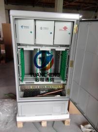 288芯三网合一光缆交接箱工程布线技术指导