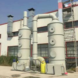 活性炭吸附箱 空气净化装置十博体育活性炭过滤装置