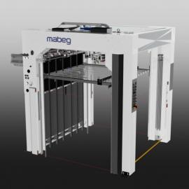 德国MABEG进纸机,MABEG高速输纸器