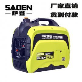 萨登DS2200i汽油发电机报价