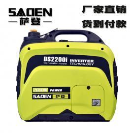 萨登DS2500i汽油发电机报价
