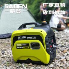 萨登DS2200i静音发电机品牌哪好