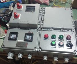 BXMD53防爆配电箱