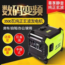 萨登DS3600i汽油发电机报价