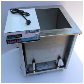 单槽式超声波清洗机 工业零件超声波清洗机 钢筘清洗机