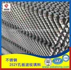 中海油终端13-2项目PLUS 252Y孔板波纹规整填料安装顺利完工