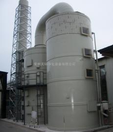 玻璃钢酸雾净化塔喷淋塔化工废气尾气酸气污水处理厂