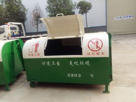 环卫/物业/小区勾臂垃圾车配套垃圾箱