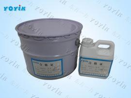 涂刷浸渍胶HDJ-138 AB组份 涂刷浸渍胶 发电机涂刷浸渍胶 ���