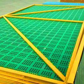 建筑安全防护网爬架网 施工建筑网片 攀爬保护屏爬架网