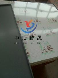 吸音降噪板 硅酸钙冲孔板 吊顶天花板 屹晟建材出品 冲孔板