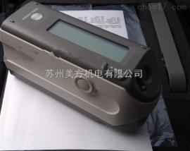 日本柯尼卡美能达色差仪CM-2600D维修回收