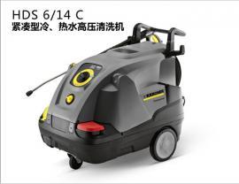 德国karcher HDS6/14C热水高压清洗机
