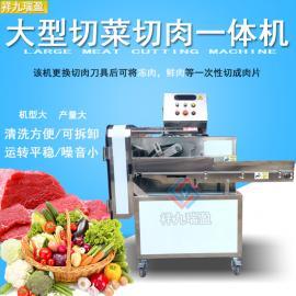 商用电动不锈钢肉菜一体机,生产线专用切菜机大型切菜机