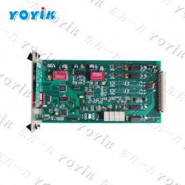 TSI测速模块/测试板/超速保护卡/超速保护模块DMOPC001���g