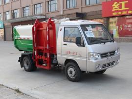 2吨3吨5吨自装卸式挂桶垃圾车 挂桶垃圾收集车
