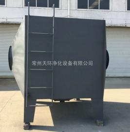 定制烤漆房活性炭漆雾处理箱 喷漆废气吸附箱环保箱