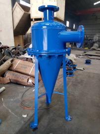 旋流除砂器 DN125 蝶津�y�T制造有限公司