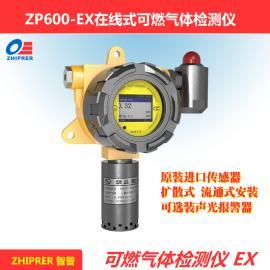 24小时在线式 / 固定式可燃气体检测仪 报警器