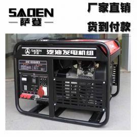 百力通动力BS10000E3汽油发电机