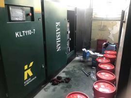 空压机保养维修