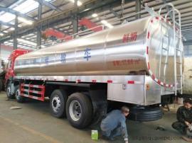 液态鲜奶保温运输车