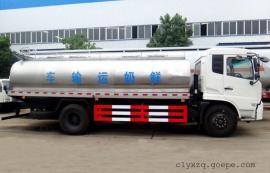 15吨东风天锦牛奶运输车