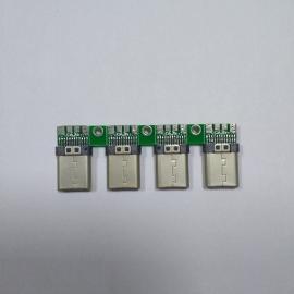 TYPE-C夹板公头带板铆压24P珍珠镍