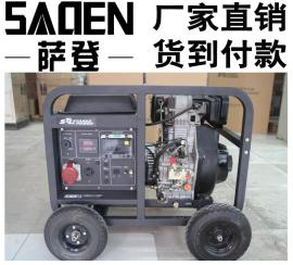萨登DS5000X进口电机柴油发电机