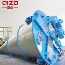 水溶肥混合机 奇卓精心打造物美价廉化工干粉成套混合设备