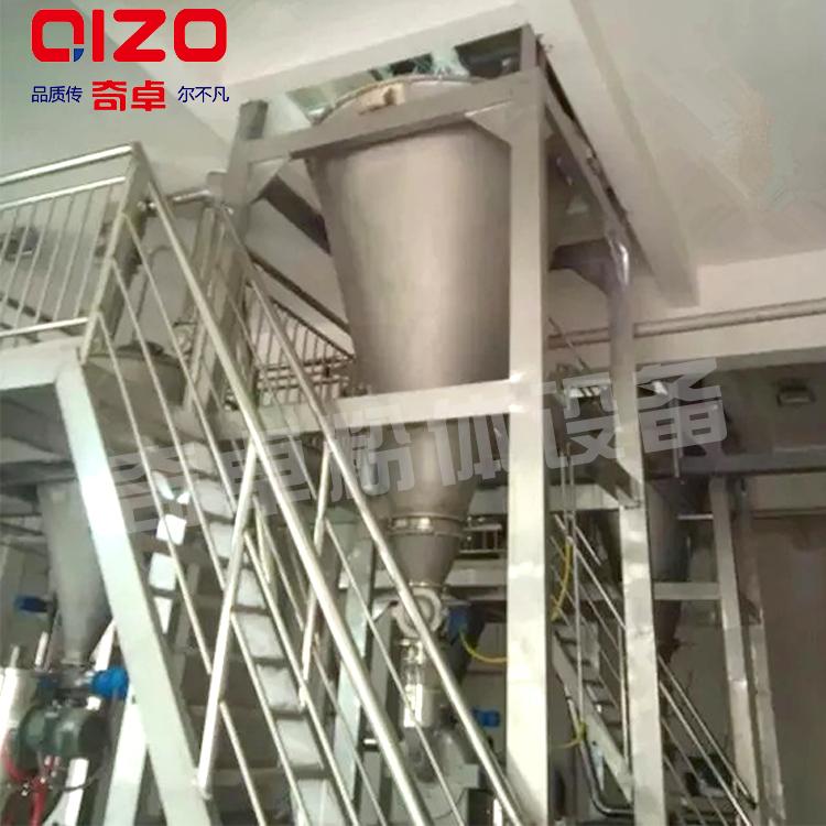 铁酸盐混合机 聚乙烯立式混合机化工行业混合成套设备(奇卓)