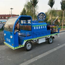 电动洒水车、电动三轮四轮喷洒车、电动雾炮洒水车