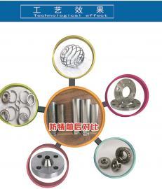 钢铁钝化防锈剂 钢铁钝化液 碳钢钝化液 耐盐雾水性防锈剂