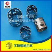 DN50*0.8金属鲍尔环填料不锈钢鲍尔环性能参数介绍