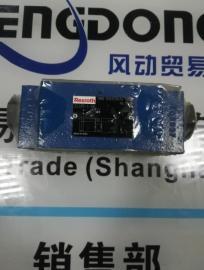 R983030696 Z2S10-1-3X 全新原装正品力士乐叠加式液控单向阀